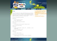 Сайт Центра раннего развития